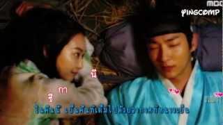 [Sub Thai&Karaoke] Jang Jae In- Fantasy [Arang and The Magistrate OST]
