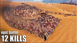 ЖЁСТКАЯ РАЗДАЧА на E 50 🌟 12 ФРАГОВ 🌟 World of Tanks лучший бой