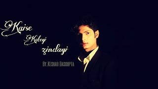 Kaise Kategi Zindagi Tere Bagair | Mohd. Rafi   - YouTube