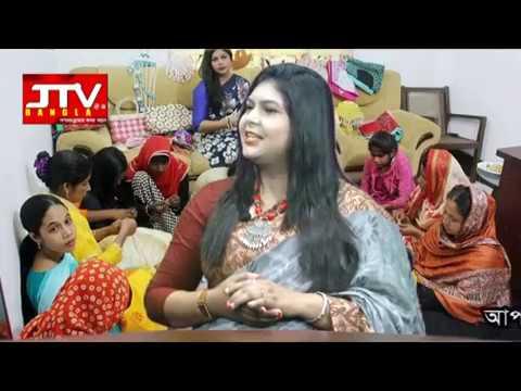 সাংবাদিক ইউসুফ আলীর উপস্থাপনায় JTV BANGLA24-এর টকশো- উন্নয়নে না