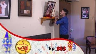 Ama Ghara Laxmi | Full Ep 863 | 9th Feb 2019 | Odia Serial – TarangTV