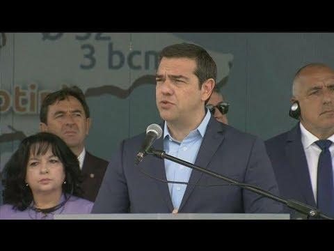 Αλ. Τσίπρας: Κρίσιμος ο ρόλος Ελλάδας και Βουλγαρίας στην ενεργειακή στρατηγική της ΕΕ