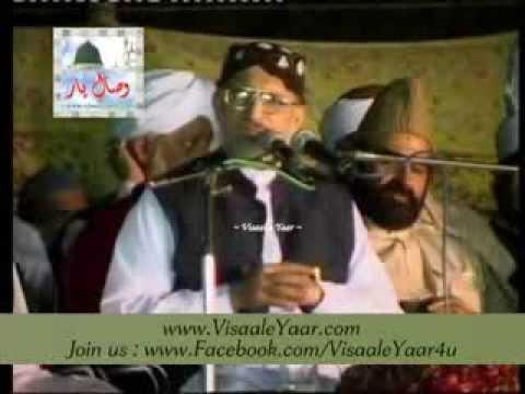 Dr. Muhammad Tahir Ul Qadri( Nisbat o Ishq e Mustafa Ka Farogh)By Visaal
