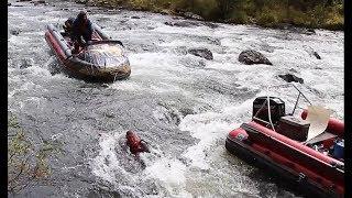 Катание на лодке по горной реке как называется