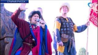 В Старой Руссе туристов и горожан развлекали на «Княжьей Братчине»