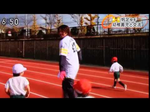 久留米あかつき幼稚園に福岡ソフトバンクホークスの帆足選手