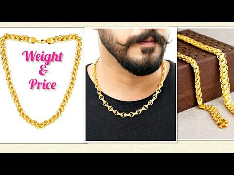 Gold Chains in Kolkata, West Bengal | Gold Chains Price in