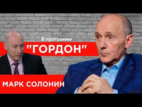 Историк Солонин. Сталин и Гитлер, Путин и поганый рот, победа Колымы над Освенцимом.