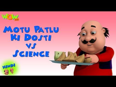 Motu Patlu Ki Dosti vs Science | Motu Patlu in Hindi WITH ENGLISH, SPANISH & FRENCH SUBTITLES