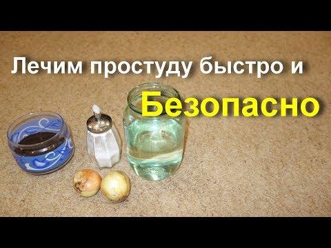 Продукты для потенции и спермы