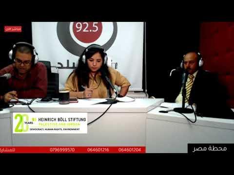 وعي المصريين في الحياة السياسية ومشاركتهم بالانتخابات