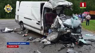Страшная автокатастрофа произошла сегодня утром в Каменецком районе