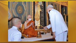 พระบาทสมเด็จพระเจ้าอยู่หัว โปรดให้ผู้แทนพระองค์ไปบำเพ็ญพระราชกุศลเนื่องในโอกาสวันเฉลิมพระชนมพรรษา