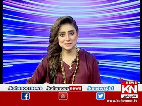 Kohenoor@9 With Dr Nabiha Ali Khan 01 April 2021 | Kohenoor News Pakistan