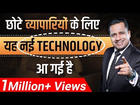 , title : 'गल्ला कैसे छोड़ें? |  Business Automation | Easy Technology for Small Business | Dr Vivek Bindra'