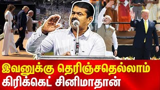 Seeman Speech at APT Shuttle Tournament Inauguration