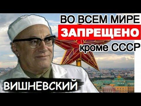 НЕТ АНАЛОГОВ В МИРЕ Мази Вишневского!