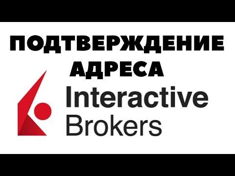 Инвестиции в брокеров