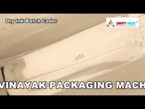 Batch Coder SPBC 210
