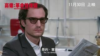 高達:革命性改變電影劇照1
