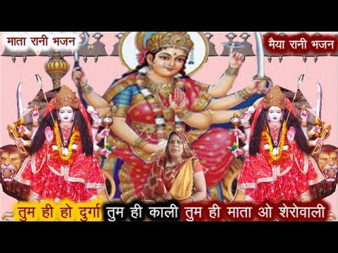 तुम ही हो दुर्गा तुम ही काली