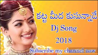 🎧🎧🎼katta Meeda Kusunnade🎹🎼 Dj 🎸🎸 Song Mix🎤🎻 By Dj Ajay Smiley🎧🎧🎼🎹