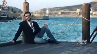 تحميل اغاني صباح العطار - راح راح / Video Clip - Sabah Alattar - rah MP3