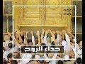 من رواااائع الابتهالات الاسلامية