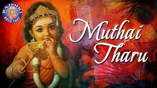 Muthai Tharu Full Song with Lyrics  Lord Murugan Devotional Songs In Tamil  Thiruppugazh