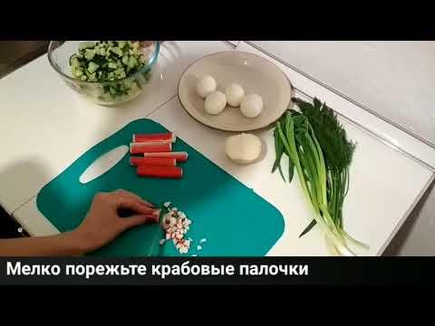 Сытный салат из крабовых палочек и картофелем рецепт