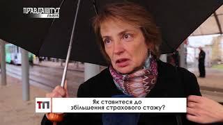 Особливості пенсійної реформи 06.10.2017