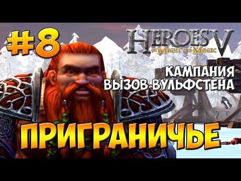 Герои меча и магии 3.58 последняя версия скачать торрент