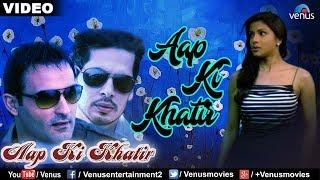 Aap Ki Khatir - YouTube