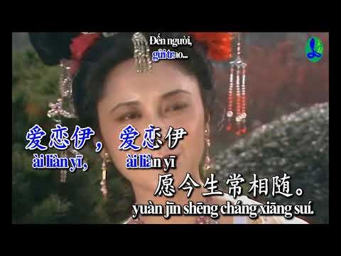 Nữ Nhi Tình/女儿情 (Tây Lương Nữ Quốc) - Karaoke HD    Beat chuẩn