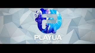 Нам 8 років! Святковий стрім PlayUA by @AtorZN | ЗАПИС
