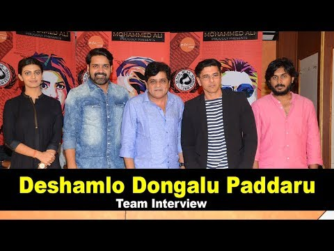 deshamlo-dongalu-paddaru-team-question-and-answers