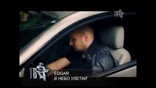 "EDGAR на  ""Шансон-тв"""