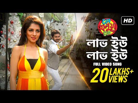 Raja Chanda on Moviebuff com