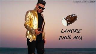Guru Randhawa : Lahore | Dhol Mix | Vee Music | BazigarBeatz | T Series