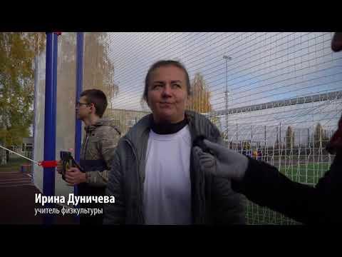 Новый стадион в Глажево
