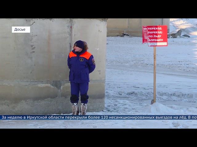 Русла рек в Слюдянском районе расчистят до начала паводков
