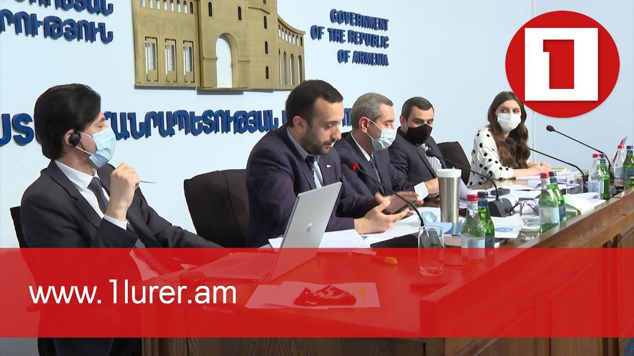 Հակակոռուպցիոն կոմիտեի ղեկավարի 3 թեկնածուներն անցել են հարցազրույցի փուլը. մեկին գործադիրը կնշանակի