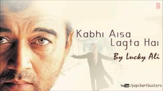 Ye Dil Deewana Hai Full (Audio) Song - Kabhi Aisa Lagta Hai