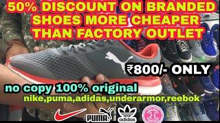 quality design ccaf7 e67b9 nike shoes 100% original shoes only ₹500