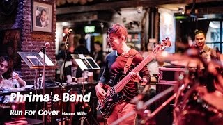 May Patcharapong - Run For Cover Marcus Miller Live At Saxophone Pub