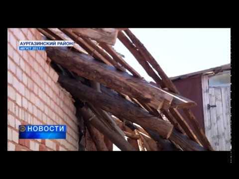 Завершена ликвидация последствий урагана в селе Куезбашево