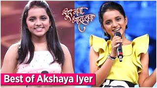 Sur Nava Dhyas Nava 2019 : BEST Songs of Akshaya Iyer | Winner of Sur nava Dhyas nava 2019
