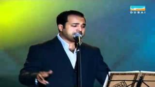 تحميل اغاني مجانا راشد الماجد « شيلي الطرحة » حفلة ليالي