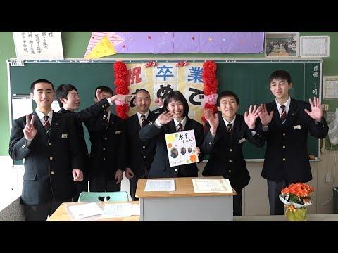 西根中学校 卒業式 平成29年度_180314
