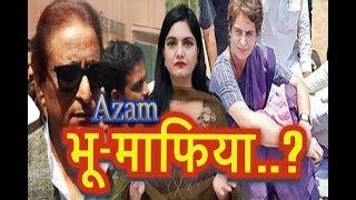 Azam Khan Kyun Hai Sarkar Ke Nishaney Par..!!